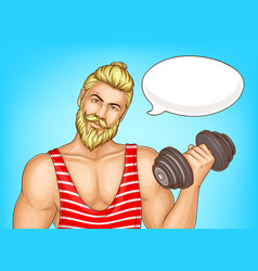 Man doing fitness exercises cartoon poster vector