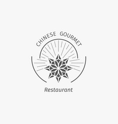 chinese gourmet emblem vector image