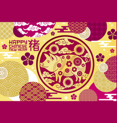 Chinese new year of pig card flower patterns vector
