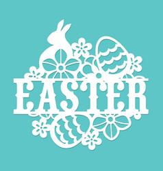 Vintage paper cut easter floral egg rabbit title vector