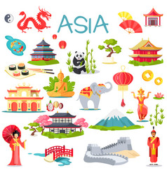 asia collection of symbolic elements on white vector image