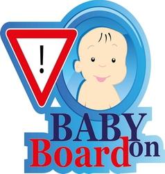 babyb7 resize vector image