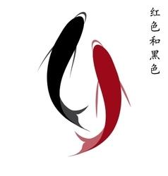 Carp set of koi carps red and black fish vector