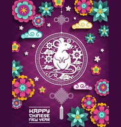 Chinese new year rat mouse sign papercut flowers vector