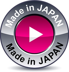 Made in Japan round button vector