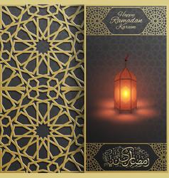 Ramadan kareem calligraphy eid mubarak vector