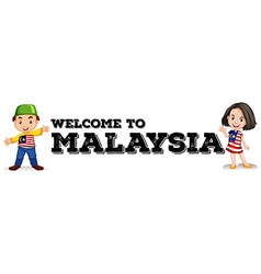 Malaysian boy and girl with greeting sign vector image