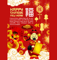 chinese lunar new year ornaments greeting card vector image