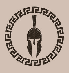 Spartan helmet textured vector