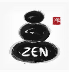 Zen stone stack sumi e style ink watercolor vector