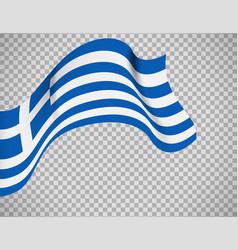 greece flag on transparent background vector image