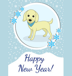 happy new year greeting card with cute dog puppy vector image vector image