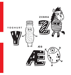 danish alphabet yogurt zebra egg vector image vector image
