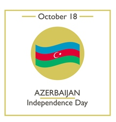 Azerbaijan Independence Day vector image