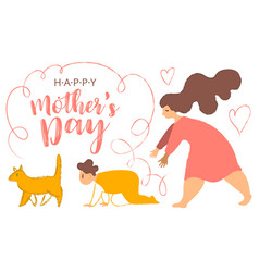 mother and son fun cartoon post card for mother s vector image
