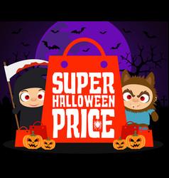 Super halloween price design background vector