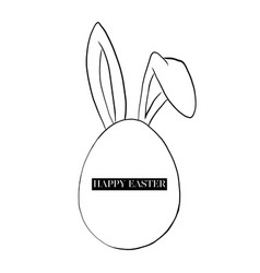 happy easter everyone big easter egg with bunny vector image