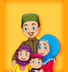 Muslim family member on cartoon character colour vector