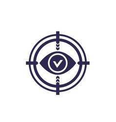 retina scanning vector image