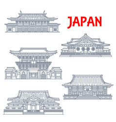 travel landmark japan icons tokyo buildings vector image