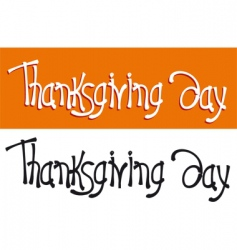 thanksgiving day banner vector image