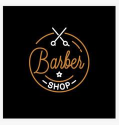Barber shop logo round linear logo vector