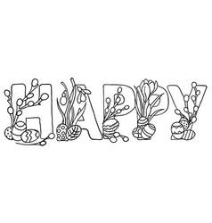 Hand drawn happy doodle vector