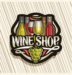 logo for wine shop vector image