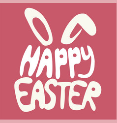 happy easter greeting card with rabbit bunny and vector image