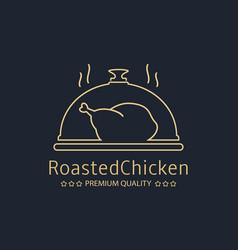 Roasted chicken logo vector