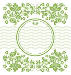 green leaves floral frame background vector image vector image