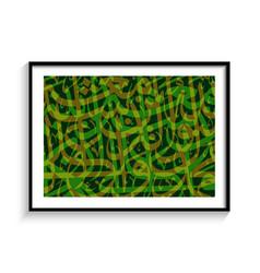 Abstract art modern islamic decor vector