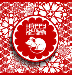 Chinese new year rat or mouse with papercut flower vector