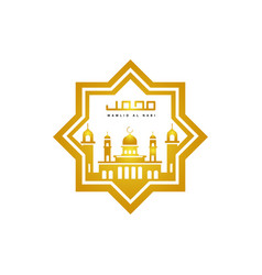 Elegant mawlid al nabi design for greeting card vector