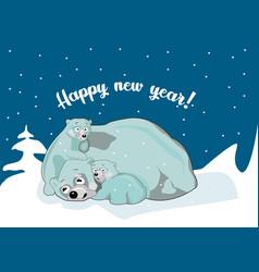 festive new year vector image