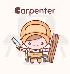 Cute chibi kawaii characters alphabet professions vector