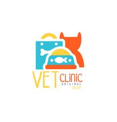 vet clinic logo template original design colorful vector image vector image