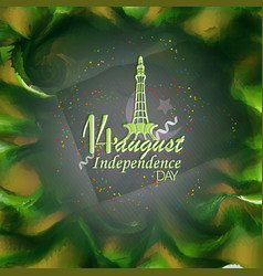 14 august pakistan independence day background vector