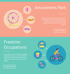 amusement park and freetime vector image