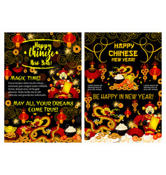 Chinese new year firework greeting card vector