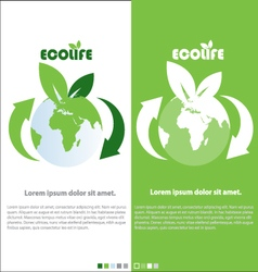 eco Life green planet vector image