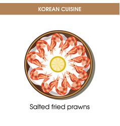 korean cuisine fried prawns traditional dish food vector image