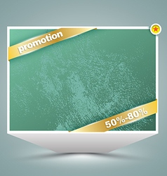 Big banner with gold ribbon vector