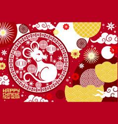 chinese new year rat sign china holiday symbols vector image