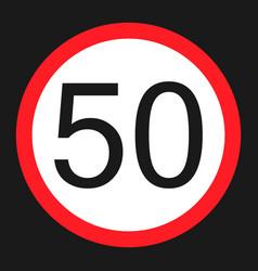 Maximum speed limit 50 flat icon vector