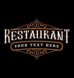 Restaurant vintage lettering vector