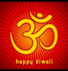 creative happy Diwali greeting card background vector image