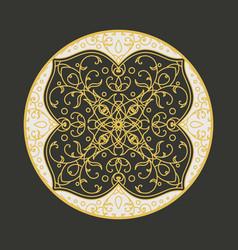 Geometric symbol vector