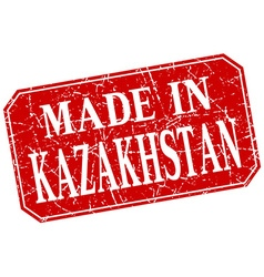 made in Kazakhstan red square grunge stamp vector image