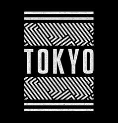 stylized retro typography vector image